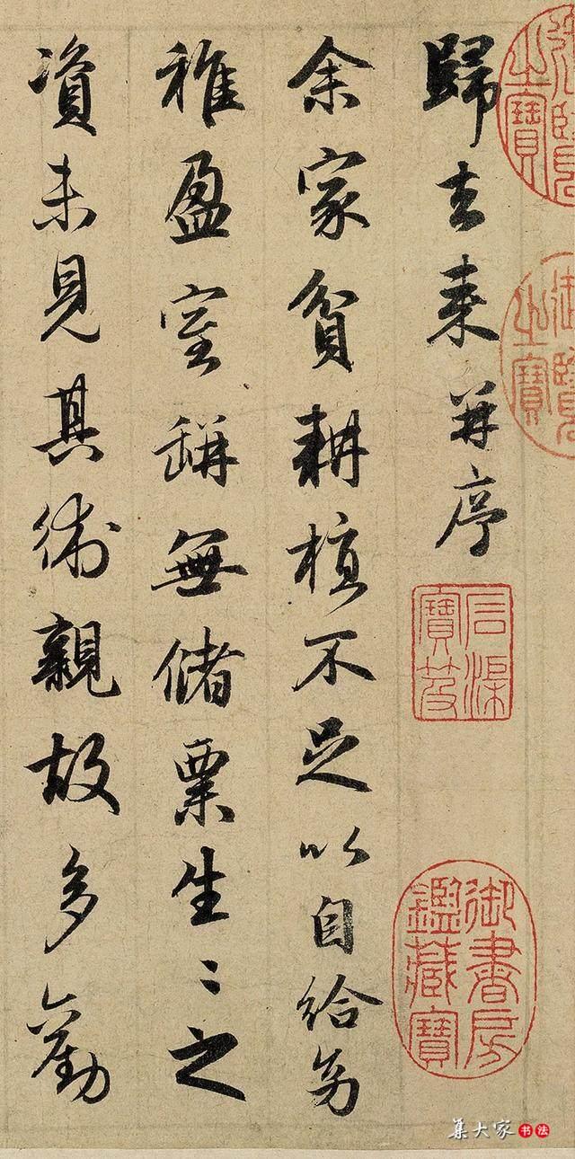 赵孟頫经典名作《归去来并序》,写的太熟练了!
