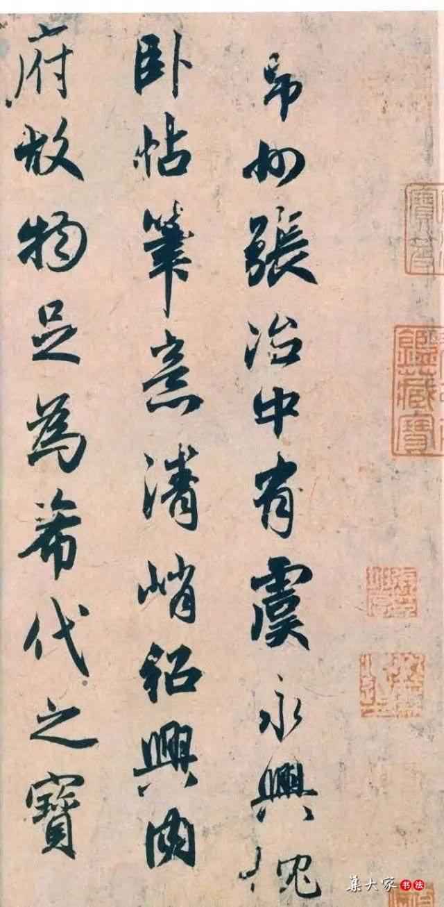 赵孟頫《论虞世南书法》,不激不厉,流溢出温雅清朗的意蕴。