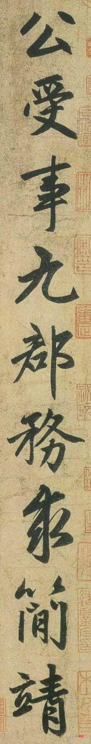 赵孟頫55岁行楷《止斋记》,字形俊秀飘逸,而笔笔又谨守法度