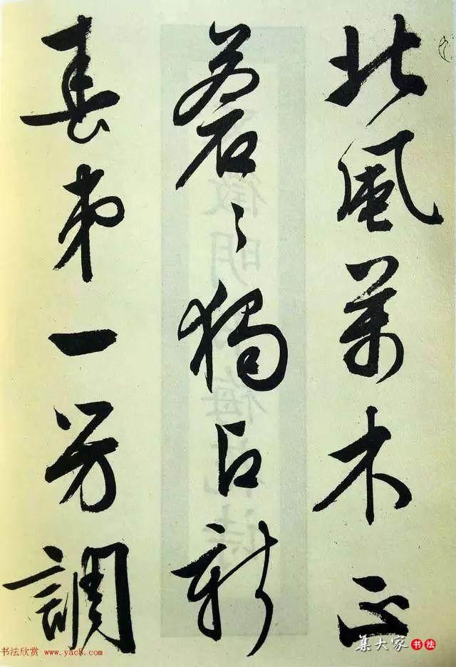 文征明83岁大字《梅花诗》笔势圆融婉转、开合有度、收放适宜