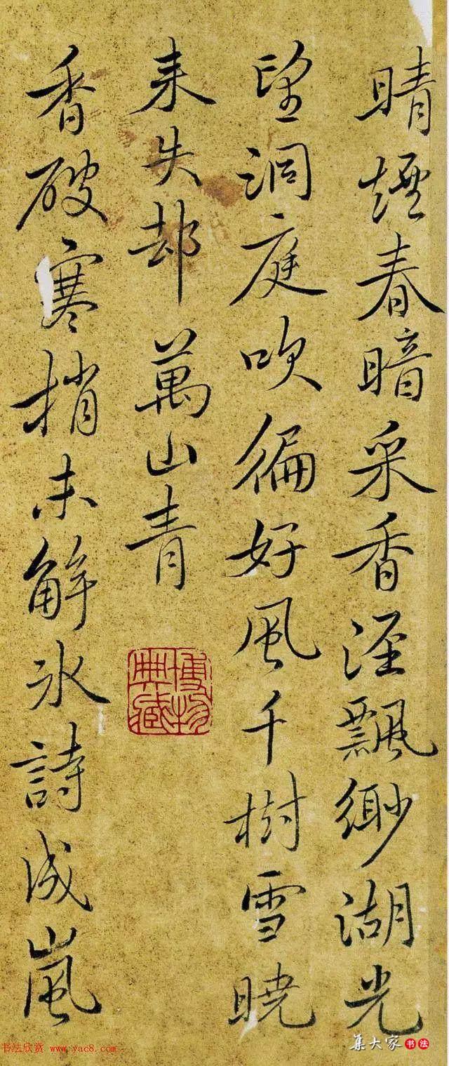 清代恽寿平书法,秀雅流畅,得褚遂良神髓