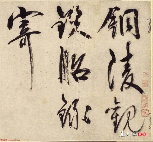 """王阳明大字行书《铜陵观铁船歌》卷,有米芾""""沉着飞翥""""的神韵"""