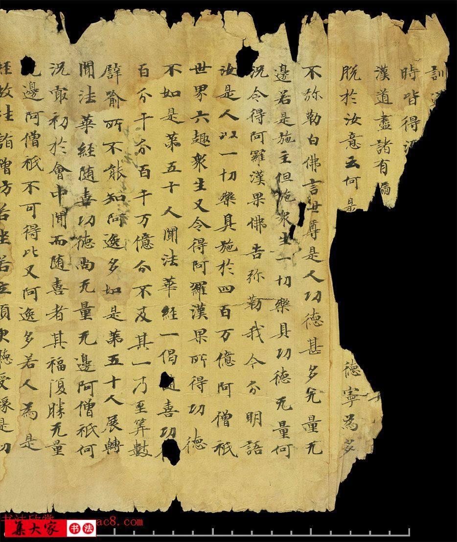 斯坦因敦煌手稿欣赏《法华经卷第六》大英图书馆藏