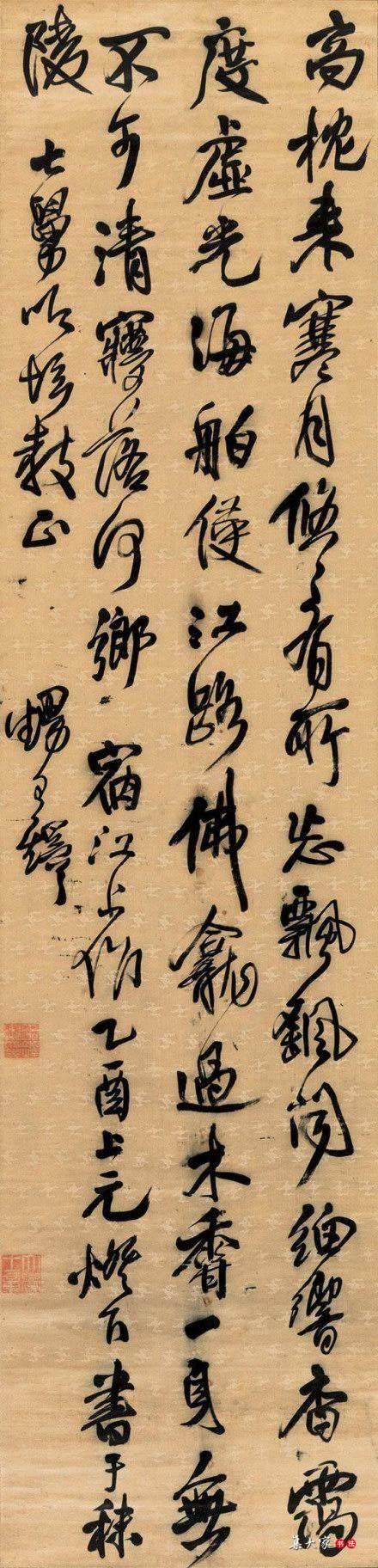 王铎的书法笔记
