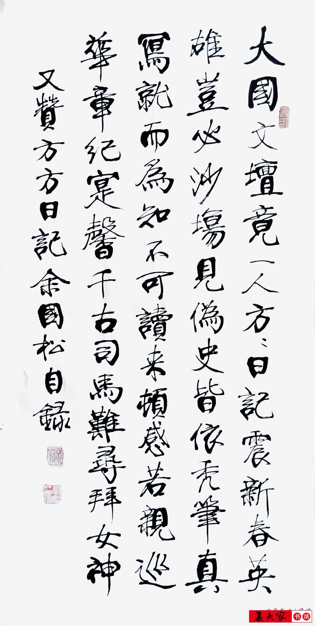 众志成城,书画名家笔墨抗疫(五)