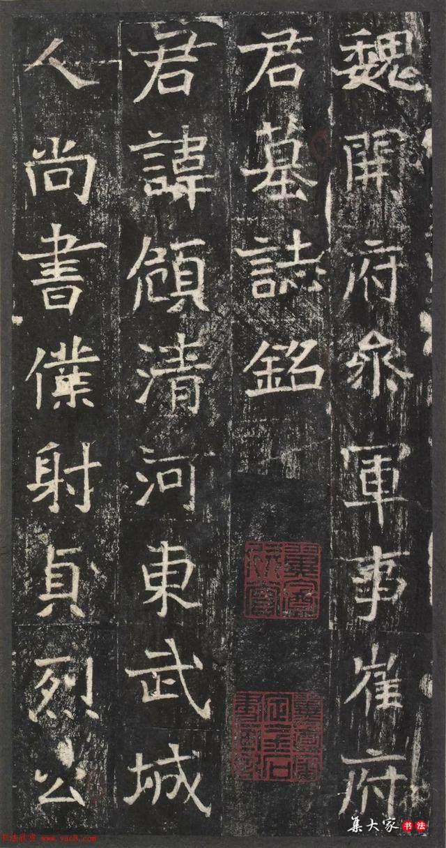 北魏《崔頠墓志》,书法秀劲严整,虽中杂篆隶,却无险怪之习