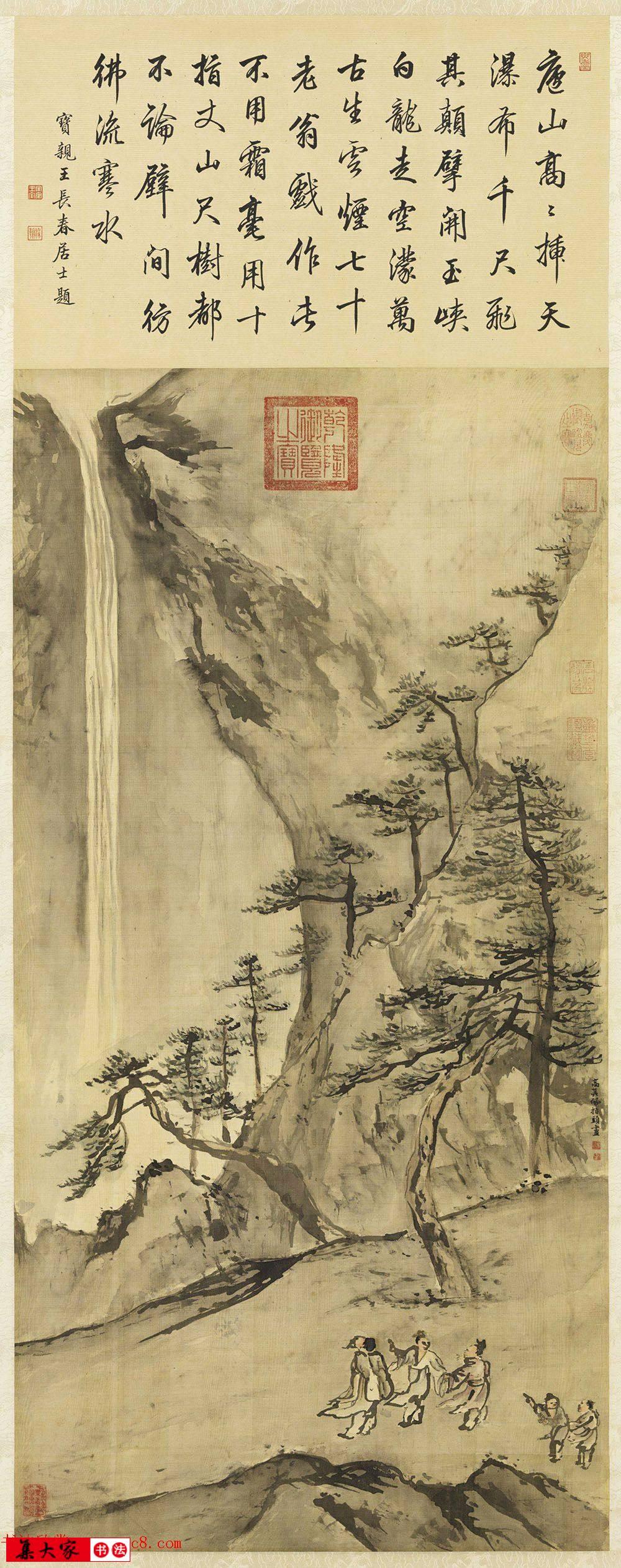 梁诗正书法《宝亲王长春居士题庐山瀑布图》